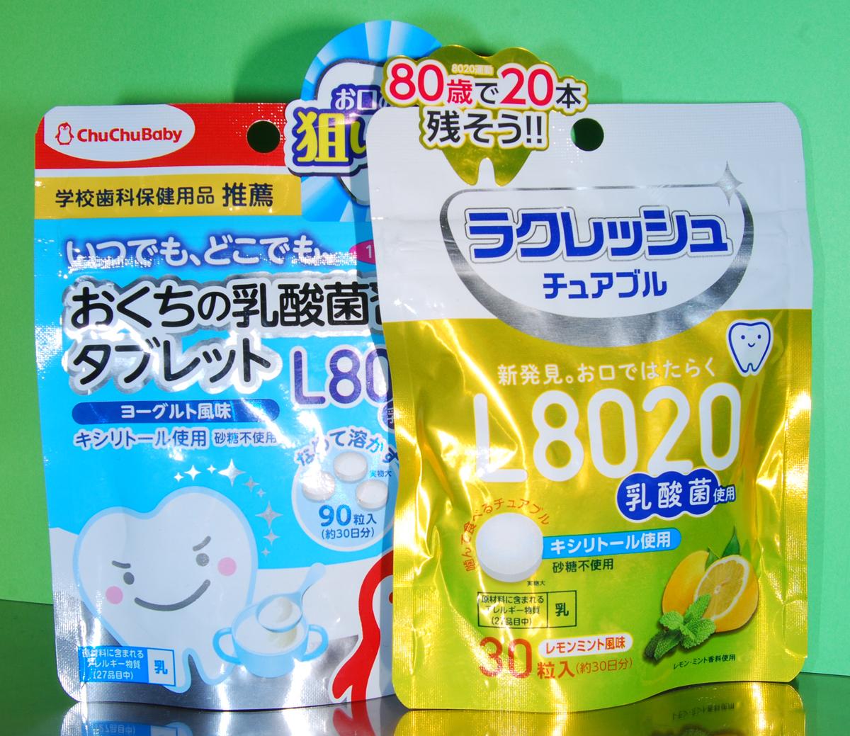 小児歯科 | 川口 新井宿駅前 アスター歯科